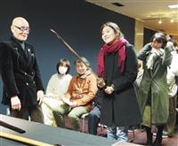 「日本刀、意外に重い」 足利の刀剣鑑賞会に女性ら50人