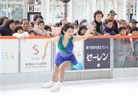 華麗な滑りで見物客魅了 福井ハピリンクで関大アイススケート部がショー