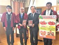 秩父のイチゴ「甘いよ」 JA部会が知事表敬訪問
