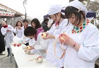 【動画あり】目指せ、割烹着の似合う女性 大阪でコンテスト