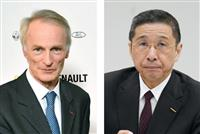 ルノー新会長、14日訪日へ 日産社長と会談、仏紙報道