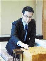 【将棋】及川拓馬六段がC級1組へ昇級 順位戦