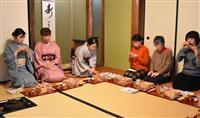 地酒×和菓子、実は好相性 奈良町でイベント