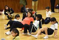 体操の田中3きょうだいが伝授 小学生90人、基本動作に挑戦 和歌山