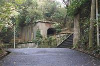 【日本再発見 たびを楽しむ】多くの軍事遺構 人気スポットに~観音崎公園(神奈川県横須賀…