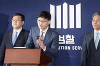 徴用工判決介入疑惑、韓国前最高裁長官を起訴
