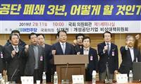 韓国企業側、開城工業団地の再開要求 米朝再会談での扱い注目
