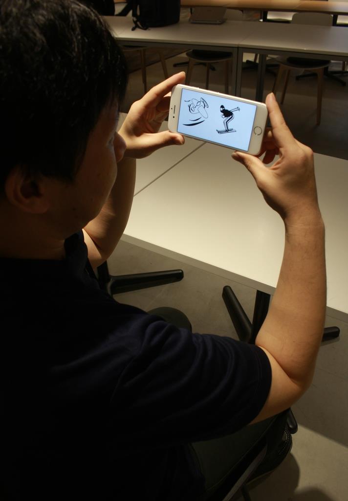 第一生命保険が提供する。認知症の早期発見ができるスマートフォン向けアプリ=1月20日、東京都渋谷区(林修太郎撮影)