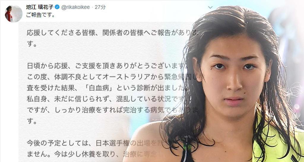 池江璃花子の画像 p1_24