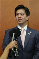 大阪市、児相職員160人増員へ