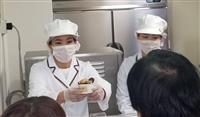 松本薫さんのアイスクリーム店がオープン「世界中の皆さんに笑顔になってほしい」