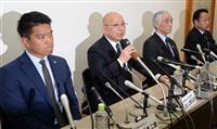 五輪リレー種目にも大打撃「厳しい状況」 池江璃花子選手白血病公表