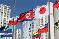 2032年五輪南北共同誘致の都市をソウルに決定