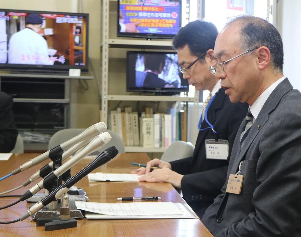 https://www.sankei.com/images/news/190213/afr1902130026-p1.jpg