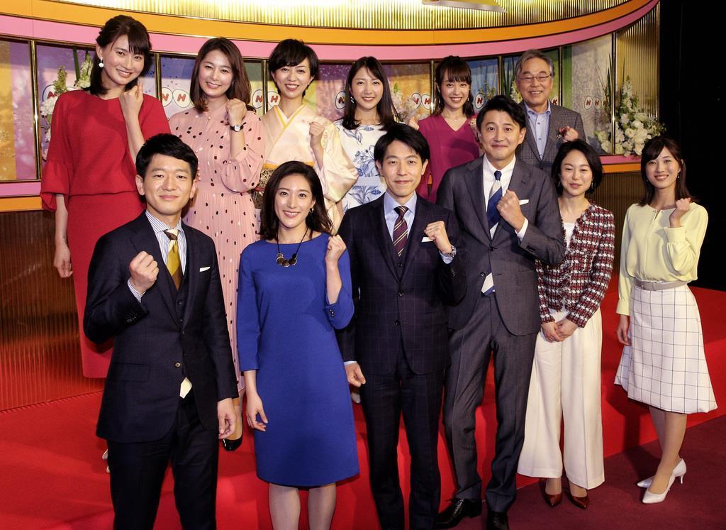 NHKが4月新キャスターを発表