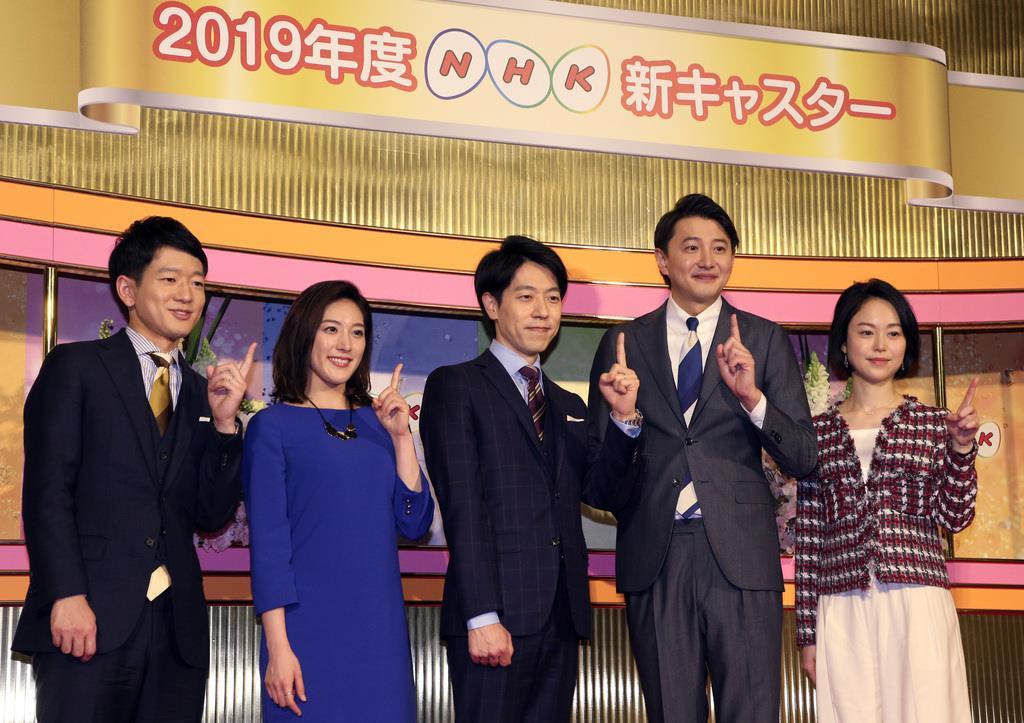 NHKが4月新キャスターを発表 - 産経ニュース