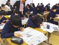 NIE出前授業で新聞づくり 茨城・石岡市立八郷中