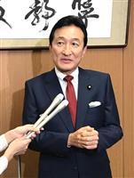 ワタミ創業者の自民・渡辺美樹氏が参院選不出馬、政権批判も