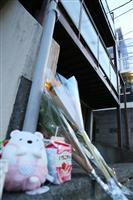 保護者の体罰禁止、初条例案 東京都が公表