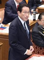 自民・岸田政調会長、韓国議長発言「甚だ不適切。理解しがたい対応たくさん」