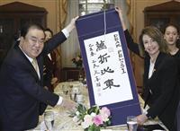 安倍首相、連日の謝罪と撤回要求 韓国議長発言に