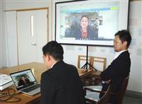 日南市、ネットで移住促進 面談ツール利用、求職も