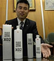 沢の鶴×ヤンマー、来月から純米大吟醸を販売 QRコードで生産者など確認 兵庫