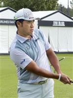 松山「元気になった」 14日から米男子ゴルフ前に調整