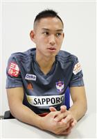 早川選手のコメントに安倍首相言及 「池江選手を見守る」