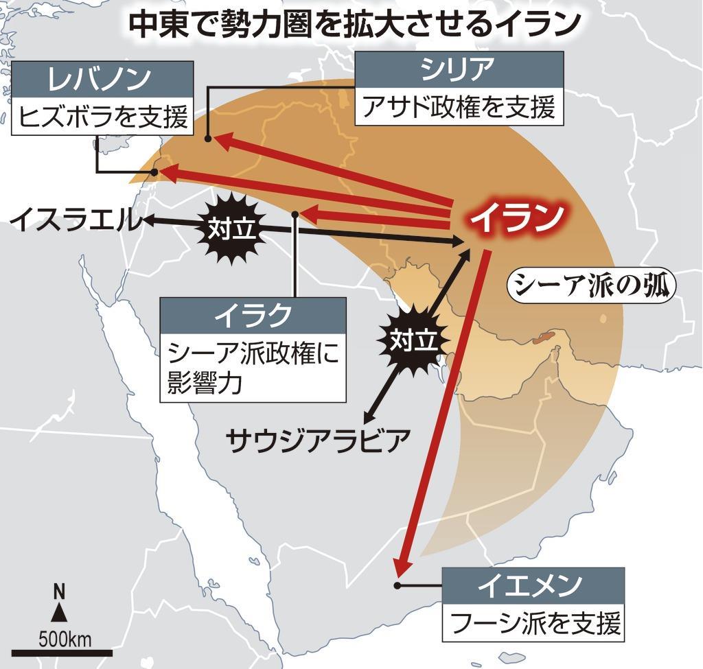 イラン革命40年 勢力圏拡大に躍起 米戦略と相容れず(1/2ページ) - 産経ニュース