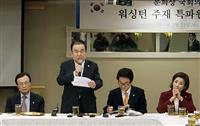 日本の抗議「理解不能」 天皇謝罪発言の韓国国会議長