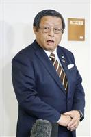竹山堺市長の後援会、新たに3件の未記載判明