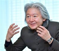 【話の肖像画】指揮者・大友直人(60)(8)ネット上で中傷された