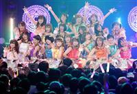 アイドルコピーダンス「UNIDOL」決勝、東洋大チームがV