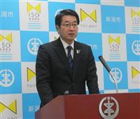 新潟市31年度予算案、一般会計3922億円