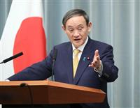 菅長官「極めて深刻」 徴用工訴訟、資産現金化を批判