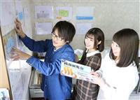 小学生の絵で銭湯に活気を 東京薬科大生が「展覧会」企画