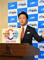「街が元気になり子供守れる」 福岡市、保育士定着へ助成金