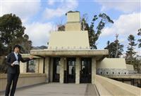 「今後も愛される建物に」 芦屋・ヨドコウ迎賓館、2年超かけ改修 16日から公開