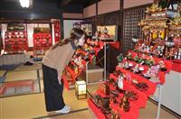 旧家に伝わるおひなさま 豊岡・出石史料館で展示 園児らの手作り作品も
