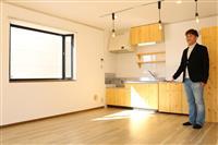 甲府「山長」、賃貸古物件をカフェ風に 漆喰壁、パイン材使用 全20戸に導入へ