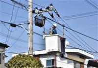 東電、停電事故想定の復旧作業 山梨