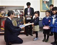 幼稚園児が福島知事にチョコ