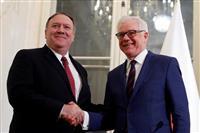 米主導の中東会議開催 イラン包囲網目指すも欧州と溝