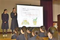 選挙の仕組み、生徒が解説 神戸山手女子高