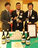 高根沢の地酒が100年ぶり復活 若手農家が酒米生産、県内酒蔵と協力