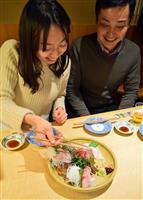 東京諸島の魚味わう 都内4店舗でフェア