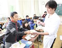 和食の魅力、給食で伝える 文京区 人気店シェフが献立監修
