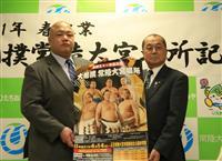 大相撲常陸大宮場所 4月開催 元稀勢の里は登場せず