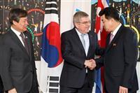IOCと南北が3者会合 東京五輪での南北合同チームなど協議